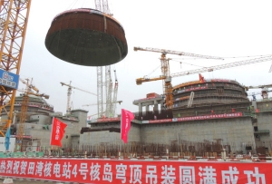 China is pressing ahead for reliable, plentiful nuclear energy. What country can afford to go without nuclear energy? A few countries with plentiful hydro, coal or natural gas. Hydro is vulnerable to climate change and dam failures. Coal will last for several hundred years. Natural gas, probably less. What countries are thinking about long term sustainability?